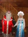 Активные Дед Мороз и его внучка Снегурочка
