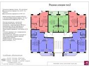 1 к.кв.40, 8 м. г. Раменское,  Подмосковье от застройщика! 1 804 400 руб.