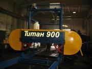 Ленточные пилорамы Титан-900