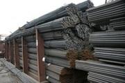 металлопрокат для строительства