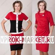 Vprok-market.ru - Модная одежда с примеркой в Вашем офисе или салоне