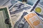 Купим акции в Твери: Тверьэнерго,   МРСК Центра,  Газпром,  Норильский никель,  Полюс золото продать курс цена