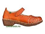 Яркая комфортная испанская обувь