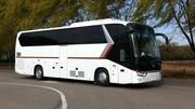 Туристический автобус King Long XMQ  6129Y на сжатом газе ( метан)