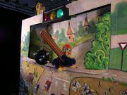 Выездной театр кукол