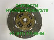 Диск сцепления HD72 HD78 AA8A1-16460 запчасти