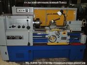 Капитальный ремонт токарных станков 1К62Д,  1В62,  1К62,  16в20,  16к20.