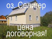 Бревенчатый 2-х этажный дом (коттедж) в Тверской области,  деревня Любимка на озере Селигер,  в 12-ти км от Осташкова