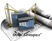 стройматериалы высокого качества