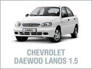 Комплект системы кондиционирования автомобиля CHEVROLET/ЗАЗ Lanos/Шанс