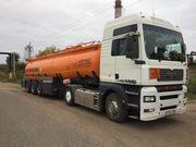 Нефтепродукты оптом в Твери,  Новгороде и Смоленске