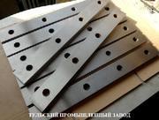 Производство новых гильотинных ножей 510х60х20,  520х60х20,  590х60х16,