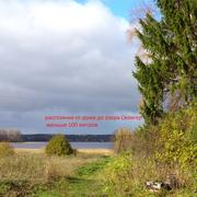 Дом на берегу озера Селигер (16 соток)